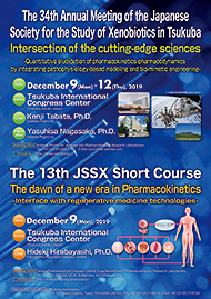 Poster: 34th JSSX Annual Meeting (2019)