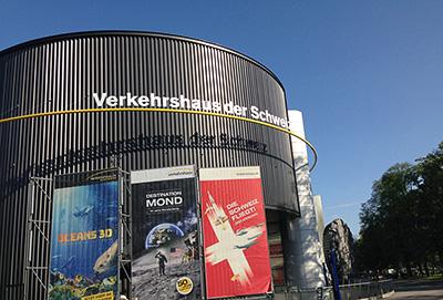 写真1:会場となったスイス交通博物館
